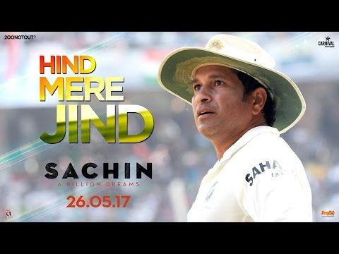 Hind Mere Jind | Official Video | Sachin A Billion Dreams | A R Rahman | Sachin Tendulkar - YouTube