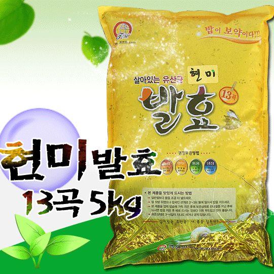 [살아있는 유산균]현미발효13곡(5kg)