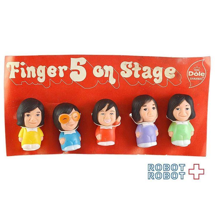 フィンガー5 オンステージ ソフビ指人形 台紙付 ドールバナナ Dole FINGER 5 ON STAGE Vinyl Figure Finger Puppet MOC #フィンガー5 #ドールバナナ #Dole #ソフビ #おもちゃ #おもちゃ買取  #vintagetoys #ActionFigure #中野ブロードウェイ #ロボットロボット #ROBOTROBOT  #WeBuyToys