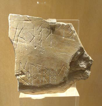 The earliest Attic graffito on stone from the Acropolis  Two lines written boustrophedon, 8th cent. BCE  Epigraphic Museum, Athens EM5365