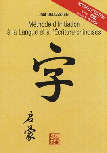 Méthode d'Initiation à la Langue et à l'Ecriture Chinoises / Joël Bellassen