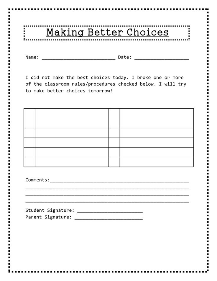 Beg, Borrow, Steal!: Worksheets- I made a behavior take home note worksheet for you to use for FREE. feel free to use, and check out my blog :)