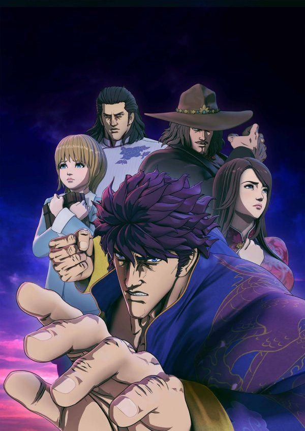 Animation japanese fist foto