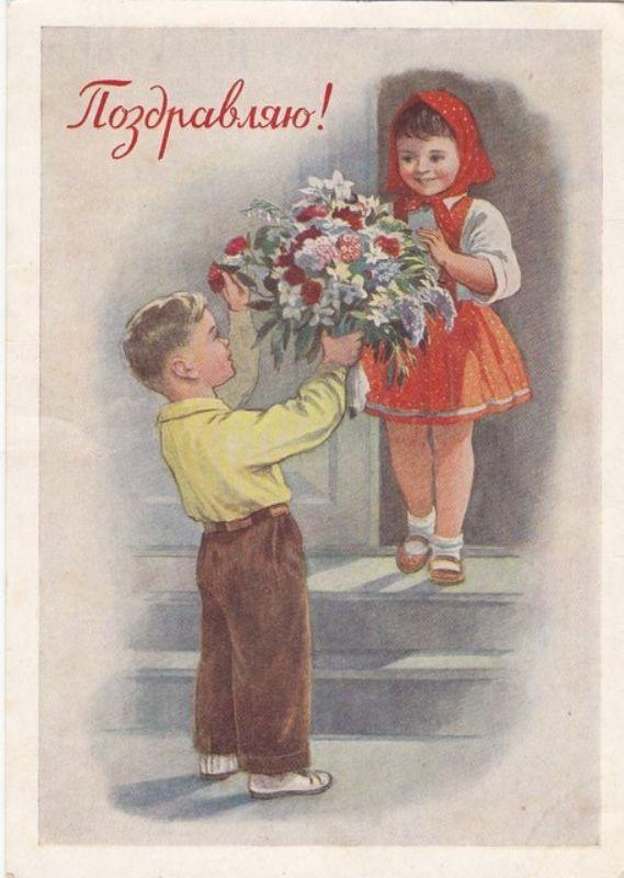 с днем рождения старинные открытки: 65 тыс изображений найдено в…