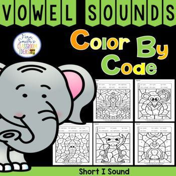 Your students will adore these five Short i Words Color Your Answers worksheets while learning and reviewing important vowel and reading skills at the same time! You will love the no prep, print and go Color By Code Worksheets with Answer Keys Included. This reading resource includes: * Five Short i Pages and  * Five Answer Keys ~ Perfect for morning work, homework, small group work....you name it, your kids will love it!