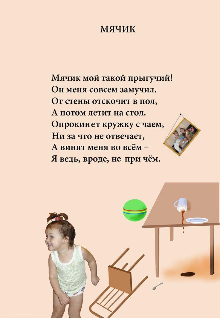 http://www.ozon.ru/context/detail/id/136250265/         http://www.ozon.ru/context/detail/id/136250280/         https://www.amazon.com/x421-x442-x438-x445-Russian-ebook/dp/B01EVDZDBC?ie=UTF8 https://www.amazon.com/x421-x442-x438-x445-x434-ebook/dp/B01EVDZBFU?ie=UTF8 http://www.litres.ru/evgeniy-kislov/