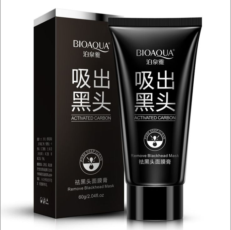 10pcs BIOAQUA Black Head Mask Acne Blackhead Mask Deep Cleansing Peel Off Face Mask Beauty Skin Care