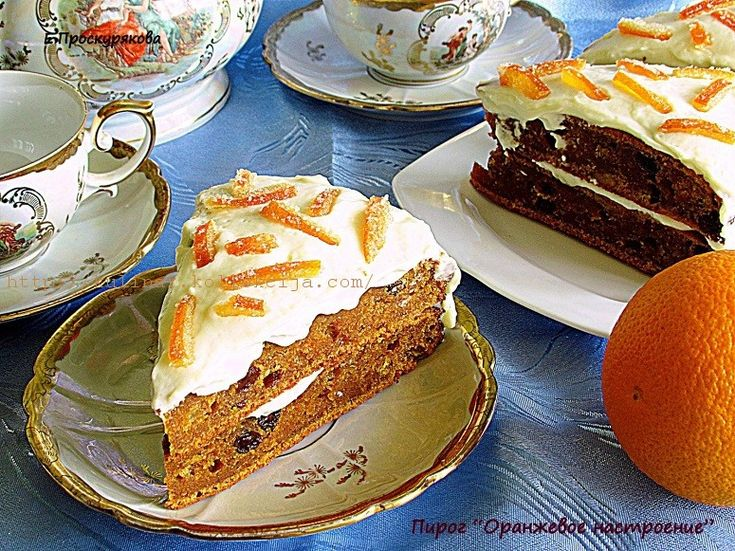 Морковный пирог с изюмом | Кулинария своими руками