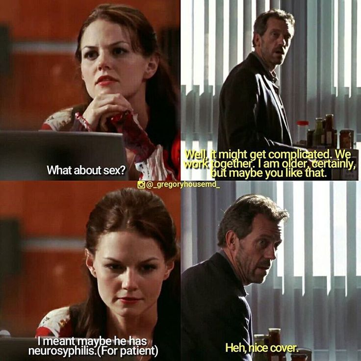 Gregory house baby without sex
