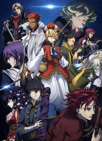 http://www.animekom.com/new-anime/1515-Shoukoku%20no%20Altair.html مشاهدة وتحميل الحلقة 12 من الإنمي Shoukoku no Altair على العديد من السيرفرات