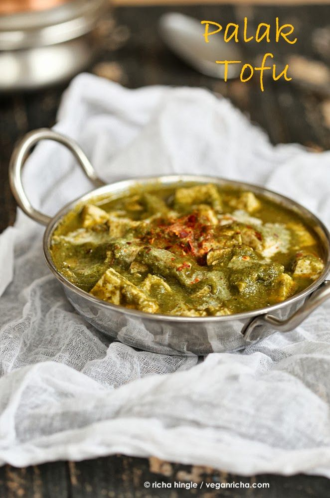 Vegan Palak Tofu Paneer - Tofu in Spinach curry. Delicious! #vegan #entree #recipe