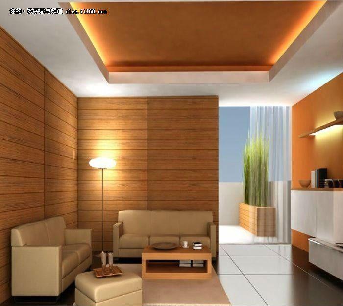 Wood False Ceiling In Interior Cool 8 Home Design Ideas