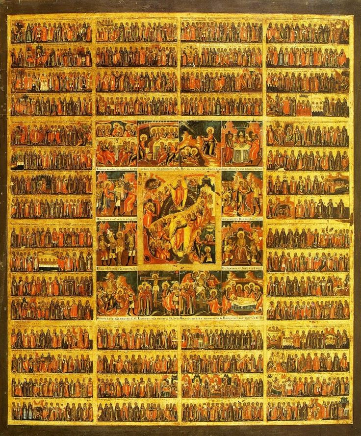 От всей души поздравляю всех православных христиан с Праздником всех Святых! https://pravoslavie.ru/79820.html