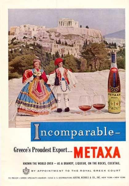 vintage metaxa bottle greece