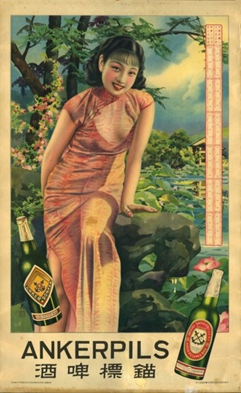 "Chinese ad for Anchor Beer. - Her beer was so cold than the look in her eyes. - Board ""Art-Beer,Biere,Cerveza, and Women - Vintage Advs"". -"