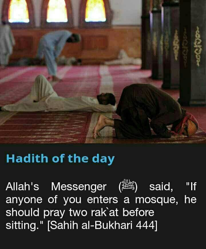 Bukhari - Hadith upon entering a mosque
