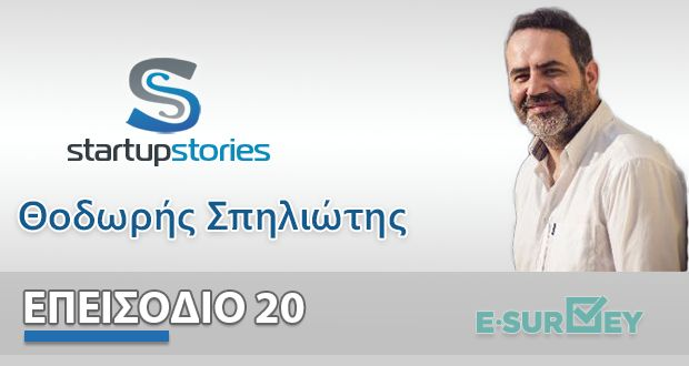 Startup Stories - Episode 20