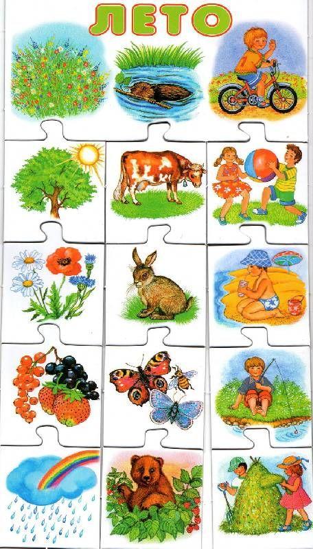 Иллюстрация 3 из 9 для Времена года. Развивающая игра. | Лабиринт - игрушки. Источник: Смирнова Ирина Эдуардовна