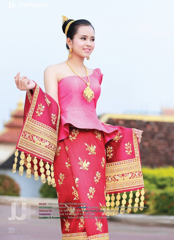 440 best Traditional Lao Wedding/Clothing images on ...