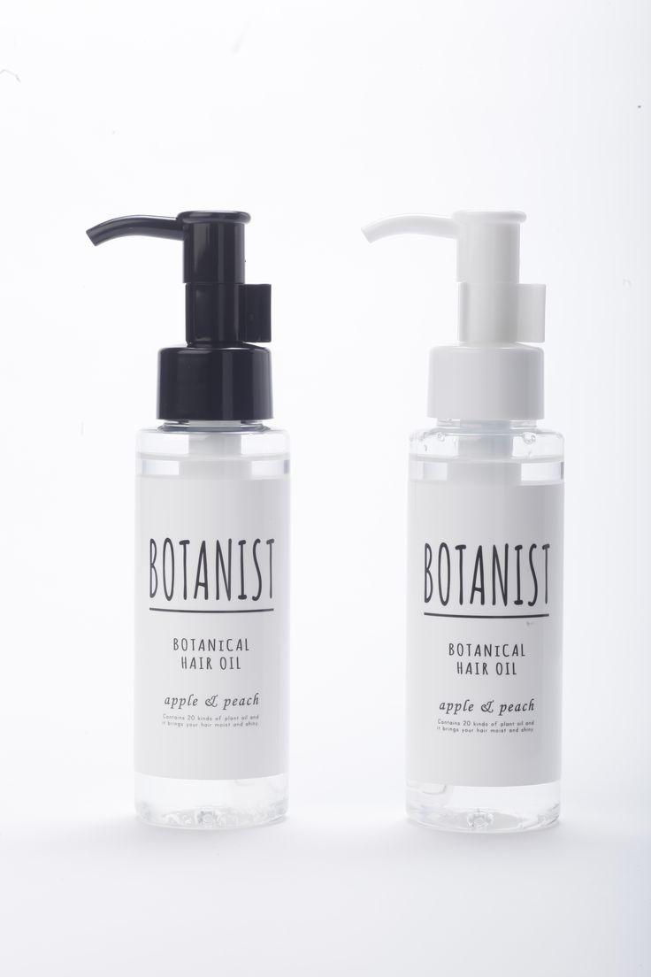 Botanical Hair Oil - Apple & Peach #botanist #green #plants #earth #botanical #shampoo #bath #japanese #brand #japan #body milk #body lotion #skin care #natural #lifestyle #slow living #nature #organic #made in japan #inspiration #product #hair