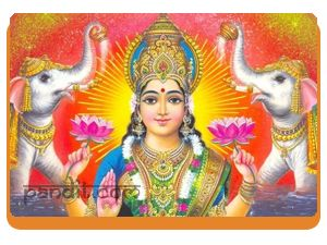 Lakshmi Pooja by Astrologer Rahul Kaushal -------------------------------------------------------- The consort of Lord Vishnu, Lakshmi is the Goddess of wealth and prosperity. She bestows eight kinds of wealth. In Hindu households she is the most commonly worshipped Goddess. http://www.pandit.com/lakshmi-pooja/