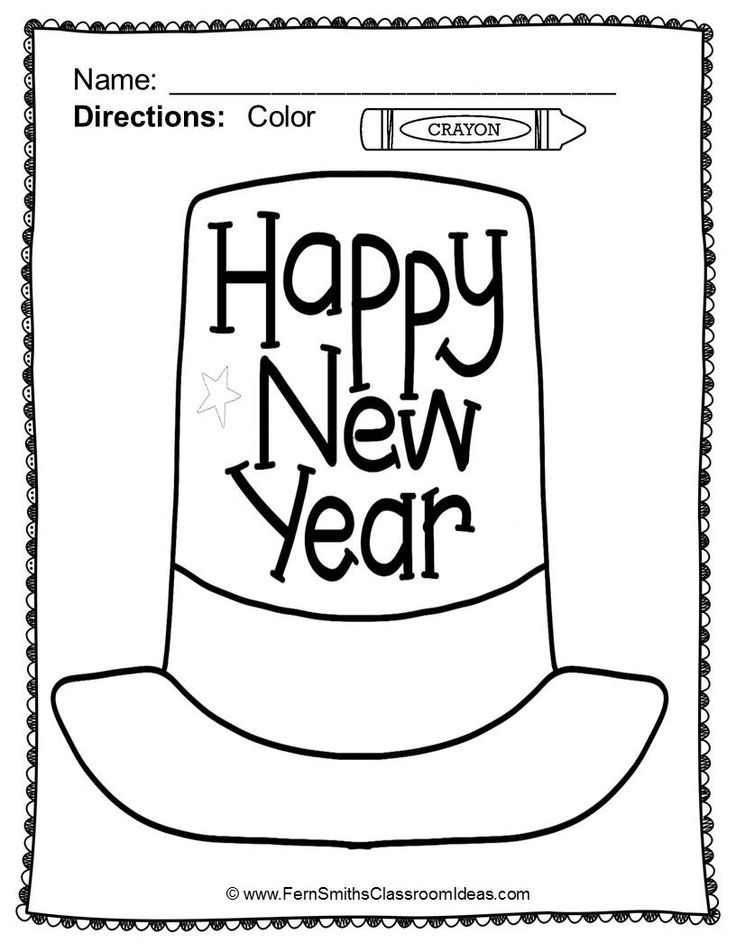 fun classroom coloring pages - photo #47