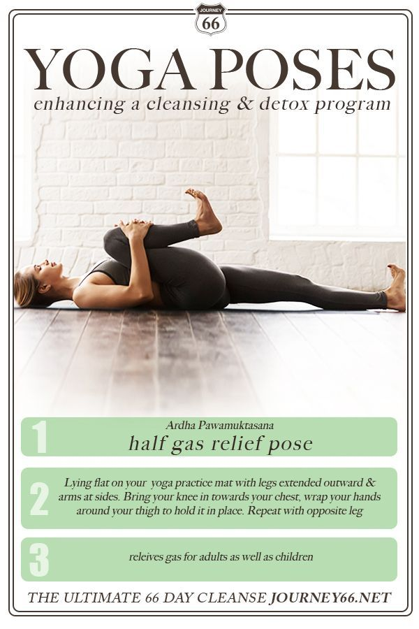 28++ Yoga for gas and bloating inspirations