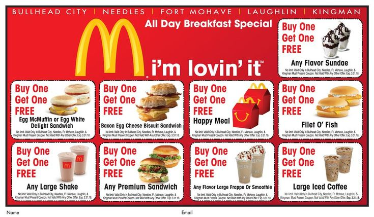 Its all about bogo at mcdonalds this month check them