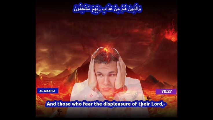 Quran English Translation (Chapter 70:21 - 70:30) Surah Al Maarij