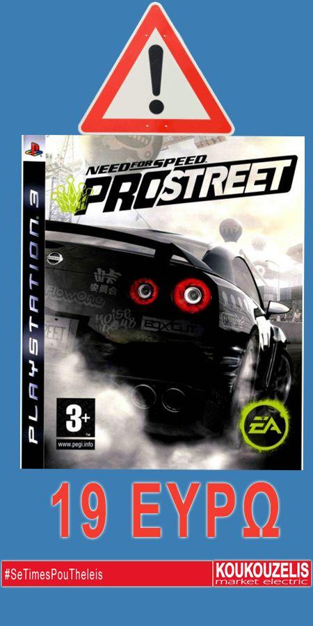 Koukouzelis Blog: Need for Speed ProStreet - 19 EURO