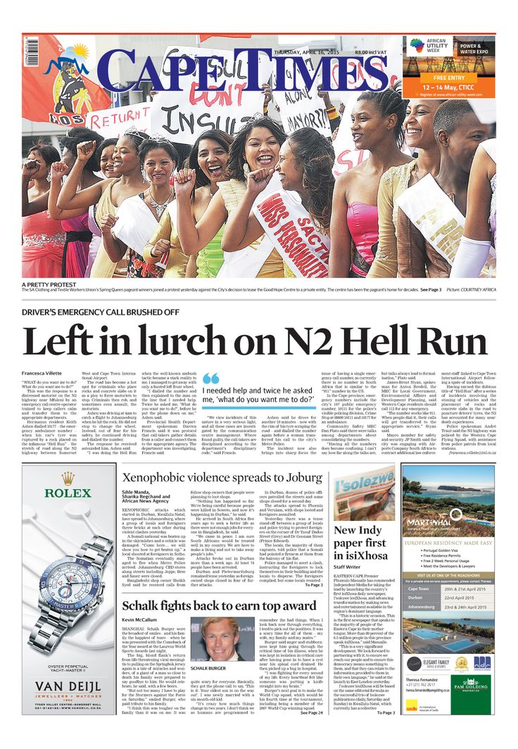 News making headlines: Left in lurch on N2 Hell Run