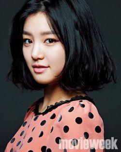 Lee Yoo Bi - Movie Week Magazine