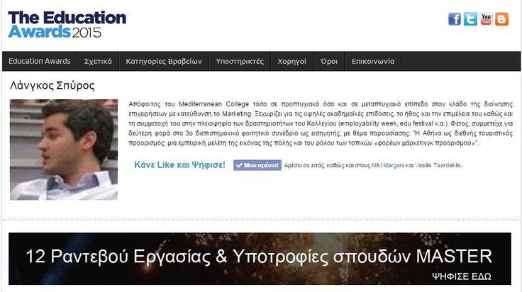 https://flic.kr/p/xaqSgJ | ΣΠΥΡΟΣ ΛΑΝΓΚΟΣ - EDUCATION AWARDS 2015 - SOCIAL MEDIA | Κάνε #Like και Ψήφισε! Education #Awards  2015  - Social Media: Λάνγκος Σπύρος #Vote www.education-awards.gr/social-media/175-langkos-spyros