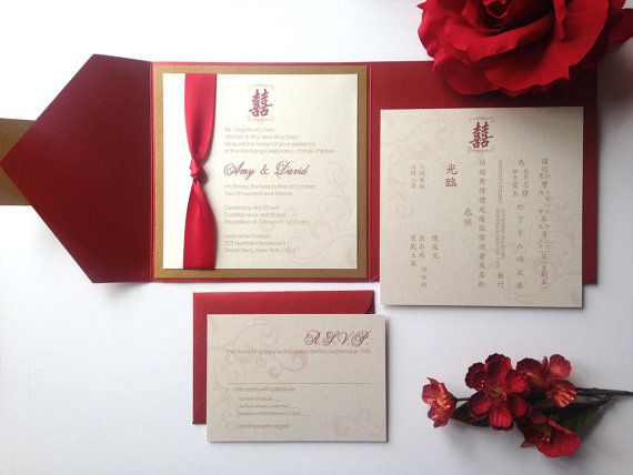Elegant Double Happiness Square Pocketfold Wedding Invitation