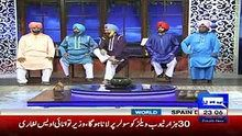 The Awesome World: Hasb e Haal With Azizi as Sikh On Dunya News 3 Nov...