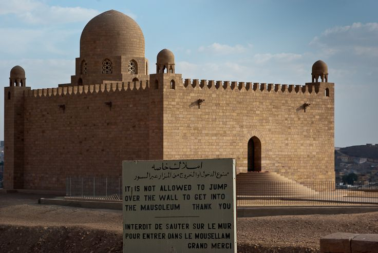 Mausoleum of Aga Khan III, Aswan through the eyes of msadurski