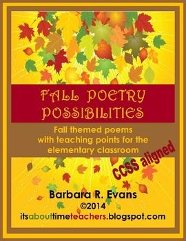 FALL POETRY -- FALL POETRY -- FALL POETRY -- FALL POETRY -- FALL POETRYUpdated 5.14 -- now includes Flying Dragon Bingo, a stand alone product, at no additional cost.FALL POETRY POSSIBILITIES is a collection of 26 poems with a fall theme, including holidays and special events.