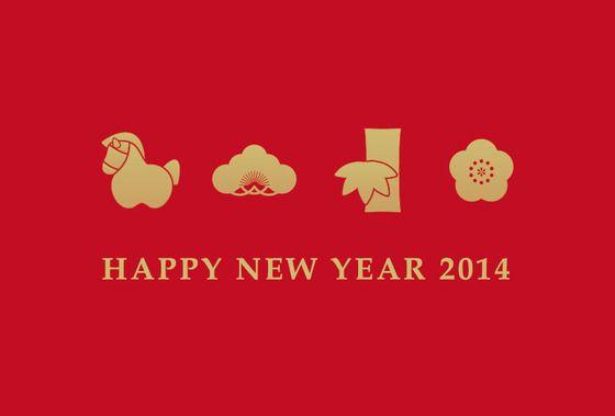 年賀状デザイン募集 HAPPY NEW YEAR 2014_A