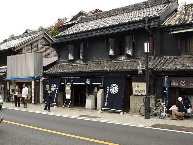 Un paseo por Kawagoe