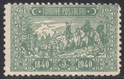 The set starts off with the 3 kurus grey-green value depicting mail carriers on horseback. From Stamp Magazine Blog.