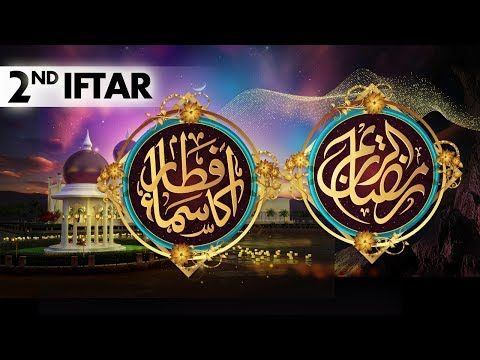 2nd Iftar | Reham Khan | Iftar Ka Samaa | SAMAA TV | 29 May 2017 - https://www.pakistantalkshow.com/2nd-iftar-reham-khan-iftar-ka-samaa-samaa-tv-29-may-2017/ - http://img.youtube.com/vi/MS7Vj6QImxo/0.jpg