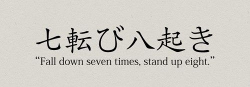 Famous Japanese Quotes About Friendship : Proverbs quotes get back up and tough times on