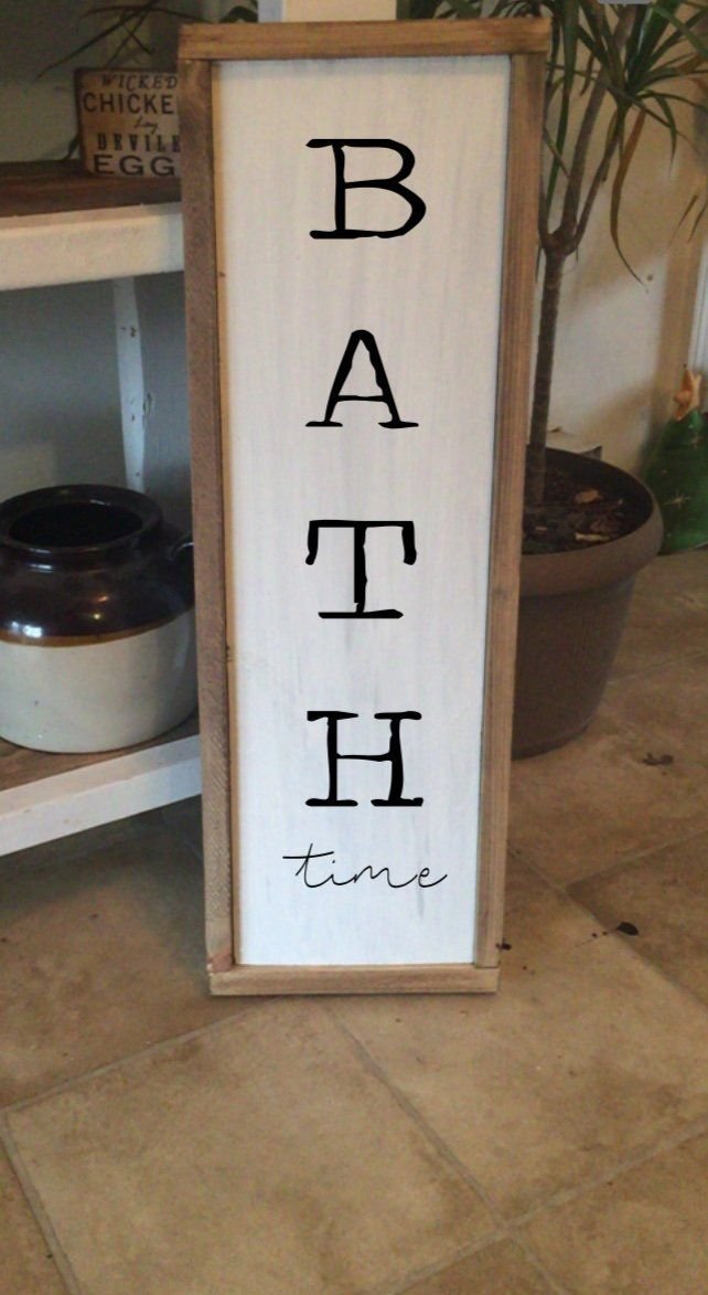 Bath Time Vertical Handpainted And Framed Wooden Farmhouse Style