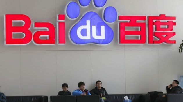 """Baidu, China's version of Google, is """"evil,"""" a growing number of users say. Wei Zexi, 21, a college student from Xidian University in northwestern Shaanxi province, died of synovial sarcoma, a rare form of cancer, earlier last month. During the latter period of his life, he received a treatment found in Baidu's search results at a Beijing hospital. Later he realized the hospital's claims to cure cancer were dishonest."""