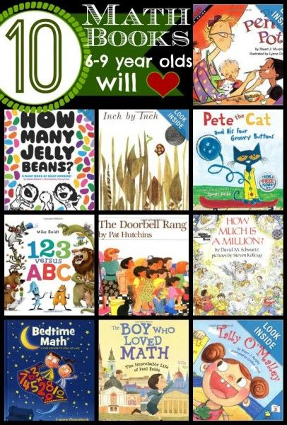 10 Math Books 6-9 Year Olds Will Love  Math can seem a very daunting endeavor when you're beginning to learn complex concepts.  Reading picture books is a great way to make math more accessible to our children.  If you want to show your 6-9 year old just how fun math can be, take a look at these great math books!