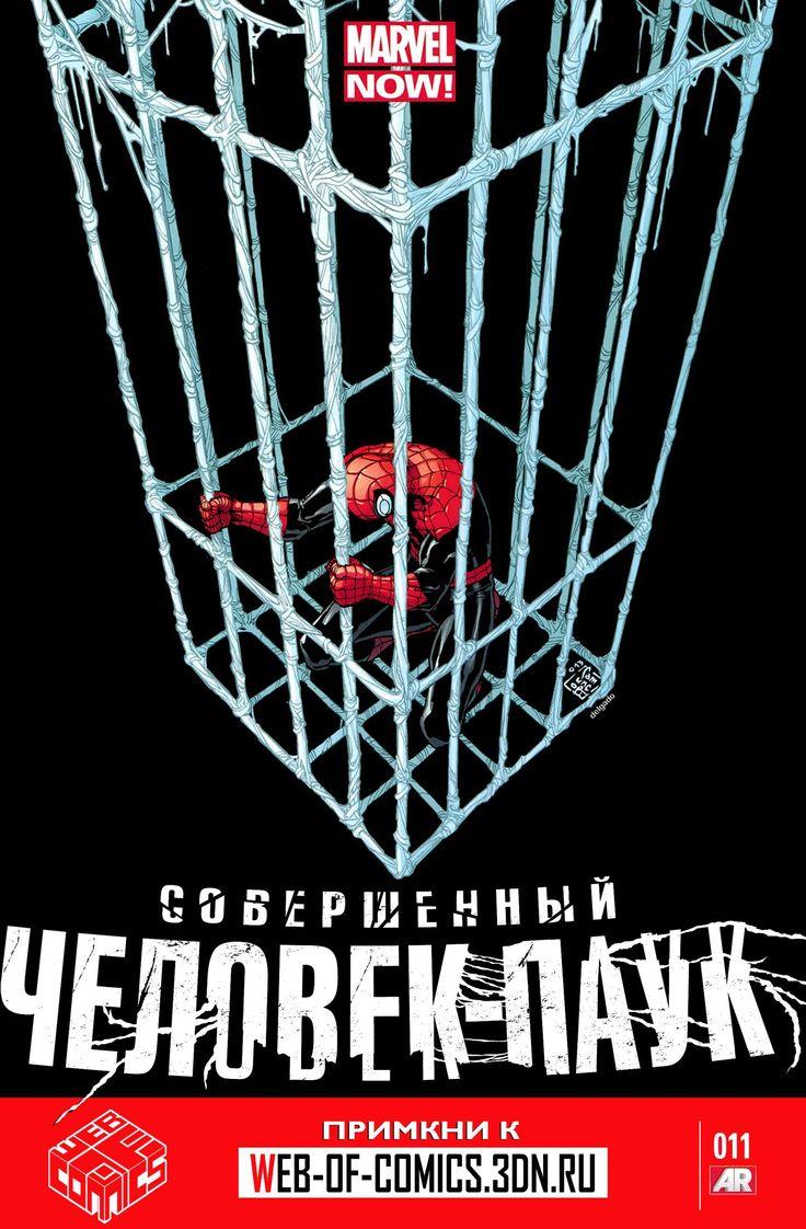 Комиксы Онлайн - Совершенный Человек-Паук - # 11 - Страница №1 - Superior Spider-Man - # 11