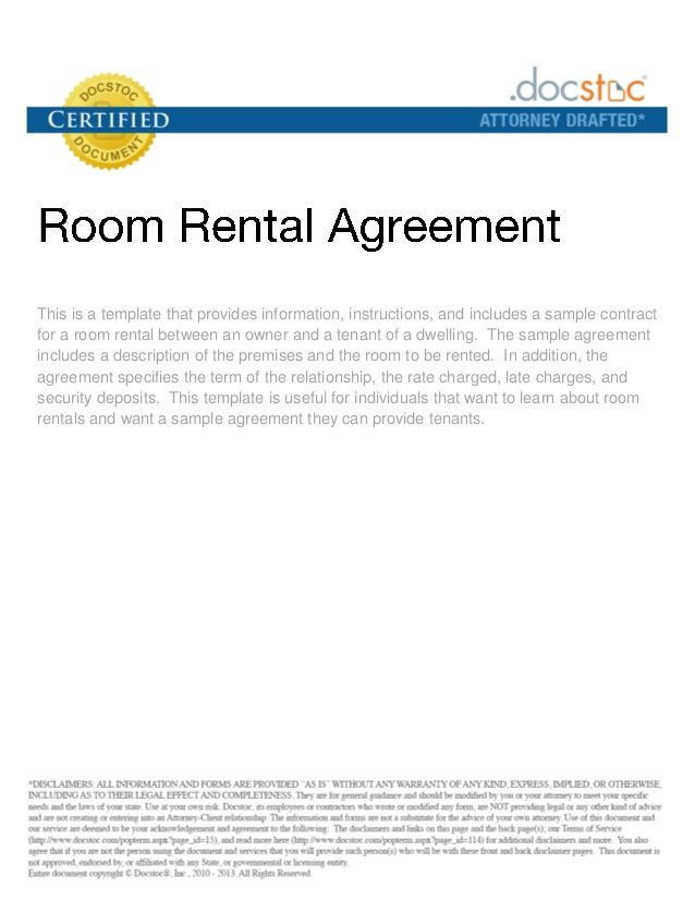 printable sample rental agreement for room form