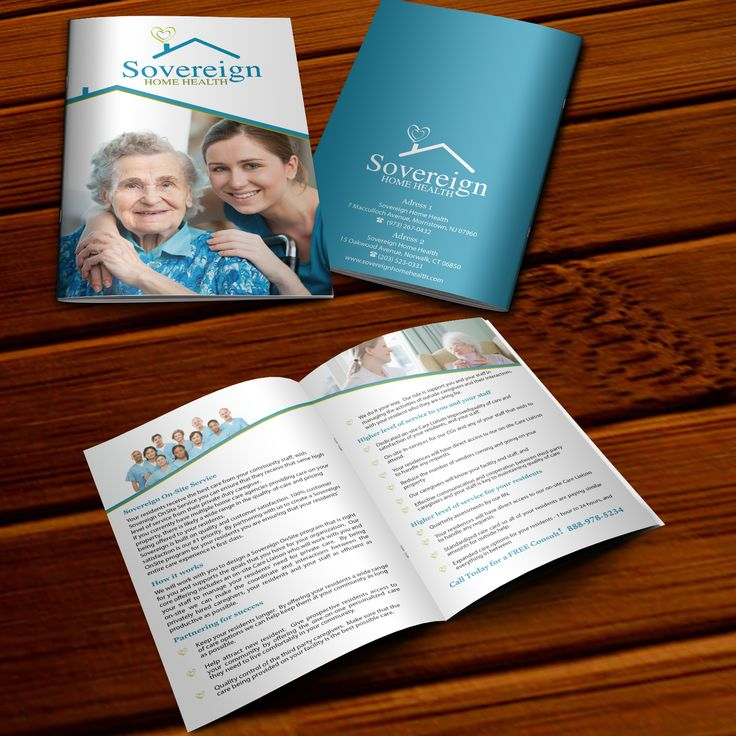 home health care brochures