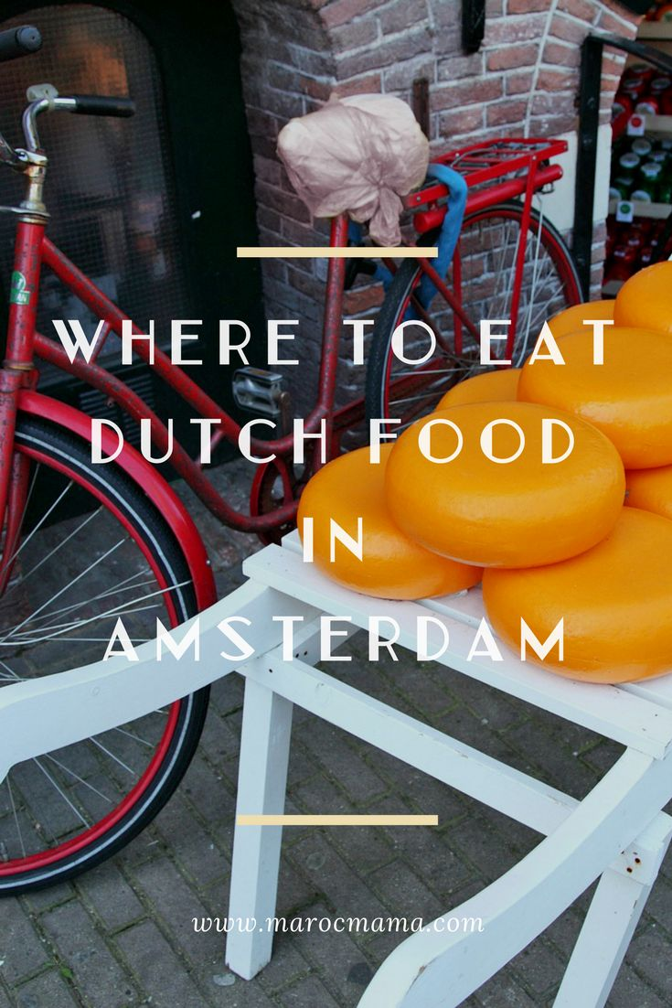 What do the Dutch traditionally eat? Track down these local food specialties in Amsterdam with the help of a local who knows a thing or two about good eats!