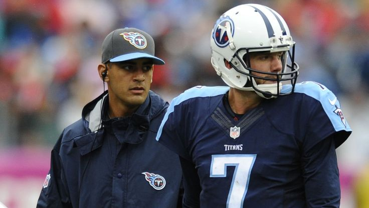Marcus Mariota Injury Update: Titans QB to Test Knee Tomorrow - Music City Miracles